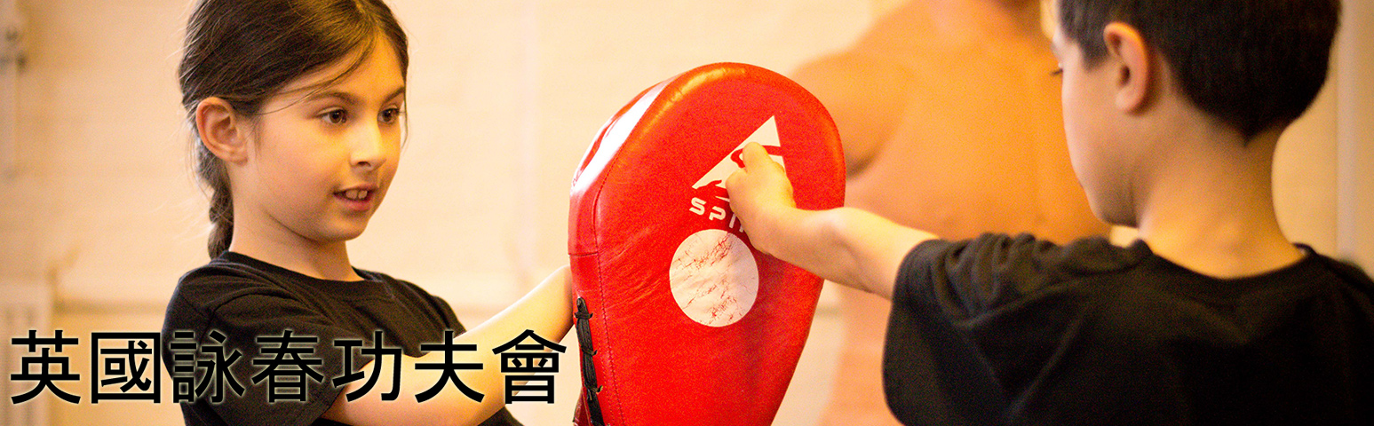 Wing Chun For Kids