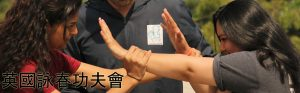 South London Wing-Chun Women's Stay-Safe UK classes